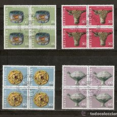 Sellos: SUIZA. 1974. YV 961/964. Lote 146484466