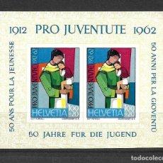 Sellos: SUIZA 1962 ** MNH - PRO JUVENTUTE - 189. Lote 149615926