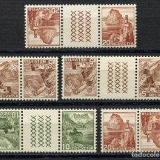 Sellos: SUIZA, SELLO, LANSCAPES, TETE BECHE, COMBINACIONES, HELVETIA, 1948, SUISSE STAMP. Lote 151662714