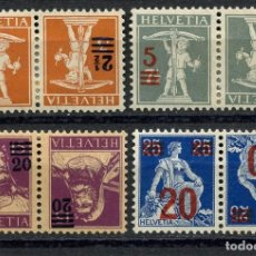 Sellos: SUIZA, SELLO, TIPOS 1907-1917, TETE BECHE, HELVETIA, 1921, SUISSE STAMP. Lote 151899914