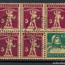 Sellos: SUIZA, SELLO, GUILLAUME TELL, TETE BECHE, HELVETIA, 1924, SUISSE STAMP, REF. 4. Lote 151973926