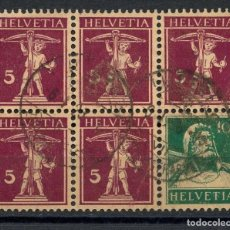 Sellos: SUIZA, SELLO, GUILLAUME TELL, TETE BECHE, HELVETIA, 1924, SUISSE STAMP, REF. 5. Lote 151974530