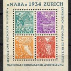 Sellos: SUIZA, SELLO, EXPOSITION NATIONALE DE PHILATÉLIE, HELVETIA, NABA 1934, SUISSE STAMP. Lote 152053042