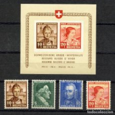 Sellos: SUIZA, SELLO, HOJITA, SECOURS SUISSE D´HIVER, HELVETIA, 1941, SUISSE STAMP. Lote 152054686