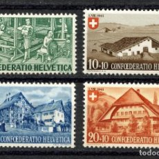 Sellos: SUIZA, SELLO, FÊTE NATIONALE, HELVETIA, 1945, SUISSE STAMP. Lote 152060062