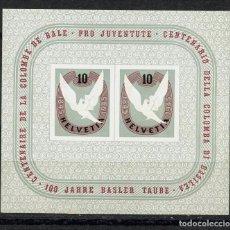 Sellos: SUIZA, SELLO, HOJITA, PRO JUVENTUTE, HELVETIA, 1945, BASILEA, SUISSE STAMP. Lote 152060362