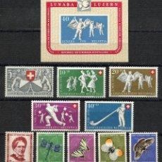Sellos: SUIZA, SELLO, EXPOSITION NATIONALE PHILATÉLIE, LUZERN, ANNÉE 1951, SUISSE STAMP. Lote 152060658
