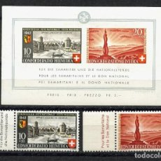 Sellos: SUIZA, SELLO, HOJITA, FÊTE NATIONALE, HELVETIA, 1942, SUISSE STAMP. Lote 152060790