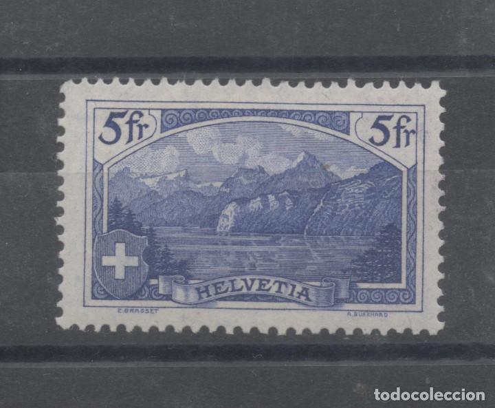 SUIZA=YVERT Nº 230_TIPO N REGRAVADO_CATALOGO 150 EUROS_REF:2463 (Sellos - Extranjero - Europa - Suiza)