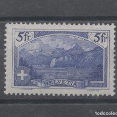 Sellos: SUIZA=YVERT Nº 230_TIPO N REGRAVADO_CATALOGO 150 EUROS_REF:2463. Lote 152548598