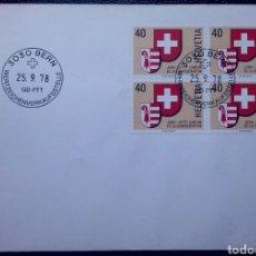 Stamps - Sobre de Primer Día de Suiza 1978, Admisión de Jura como el Cantón N°23 - 160430897