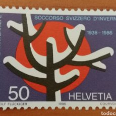 Sellos: SUIZA: N°1257 MNH, SOCORRISMO AÑO 1986.. Lote 161664917