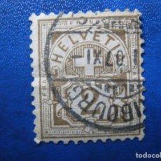 Sellos: SUIZA, 1882 YVERT 63. Lote 161752458