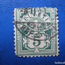 Sellos: SUIZA, 1882 YVERT 66. Lote 161753194