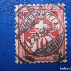 Sellos: SUIZA, 1882 YVERT 67. Lote 161753778