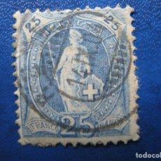 Sellos: SUIZA, 1882 YVERT 73. Lote 161755090