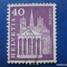 Sellos: SUIZA, 1960 YVERT 650. Lote 161815338
