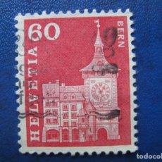 Sellos: SUIZA, 1960 YVERT 652 . Lote 161815918