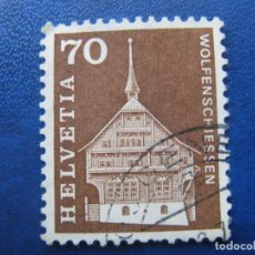 Sellos: SUIZA, 1967 YVERT 795. Lote 161886902