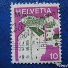 Sellos: SUIZA, 1973 YVERT 934. Lote 161931194