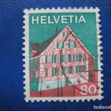Sellos: SUIZA, 1973 YVERT 942. Lote 161932766