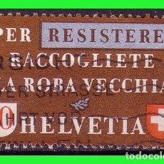 Sellos: SUIZA 1942 PROPAGANDA PARA LA RECUPERACIÓN, YVERT Nº 376 (O) . Lote 165120294