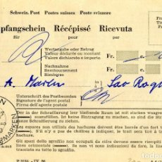 Sellos: MATASELLOS CON CRISTALES DE CUARZO. RECIBO DE CORREOS. 1960. MINERALES. GEOLOGÍA.. Lote 166433238