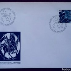 Sellos: SOBRES DE SUIZA 1969, PLANETARIO DE LUCERNA. Lote 167992297