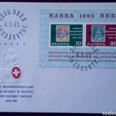 Stamps - Sobre de Primer Día de Suiza 1965, Exposición Nacional de Filatelia, Berna - 168316077