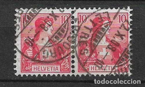 SUIZA 1907 USADOS - 5/43 (Sellos - Extranjero - Europa - Suiza)