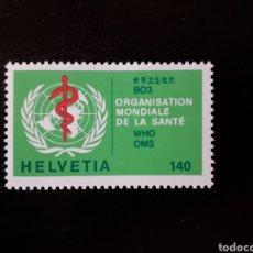 Sellos: SUIZA. YVERT SERVICIO 464 SERIE COMPLETA NUEVA SIN CHARNELA. ORGANIZACIÓN MUNDIAL DE LA SALUD. Lote 168959821