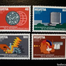 Sellos: SUIZA. YVERT SERVICIO 457/60 SERIE COMPLETA NUEVA CON CHARNELA. ORG MUNDIAL PROPIEDAD INTELECTUAL. Lote 168964694