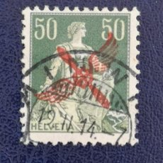 Sellos: SUIZA 1919/1929. Lote 170083596