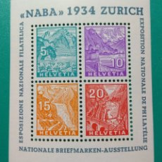 Sellos: SUIZA 1934. NABA ZURICH. YVERT HB 1**.. Lote 170135002