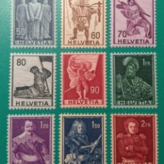Sellos: SUIZA 1941. PERSONAJES HISTÓRICOS. YVERT 358/366**.. Lote 170225216