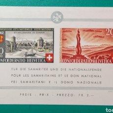 Sellos: SUIZA 1942. FIESTA NACIONAL. HB YVERT 7**.. Lote 170229433