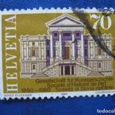 Sellos: SUIZA, 1980 SOCIEDAD DE HISTORIA DEL ARTE. Lote 170263392