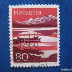 Sellos: SUIZA, 1991, SELLO USADO. Lote 170266136