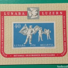Sellos: SUIZA 1951. LUCERNA. HB YVERT 14**.. Lote 170386516