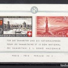 Sellos: SUIZA, 1942 YVERT Nº 7 /*/. Lote 182484772