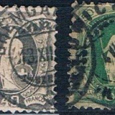 Sellos: SUIZA 1889/1900 NUEVOS VALORES SERIE VER DESCRIPCIÓN. Lote 174256455