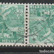 Sellos: LOTE K SELLOS SUIZA RAROS INVERTIDOS. Lote 177865194