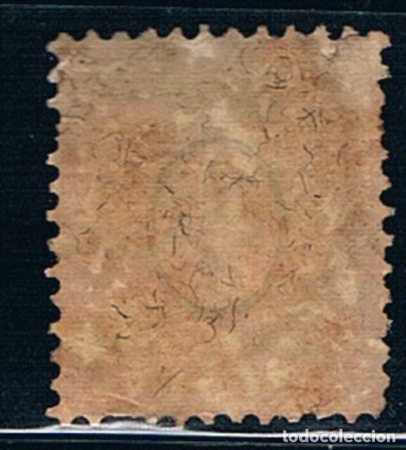 Sellos: SUIZA 1882 A 1906 ARMARIOS USADO MICHEL 84 HILOS - Foto 2 - 177959475
