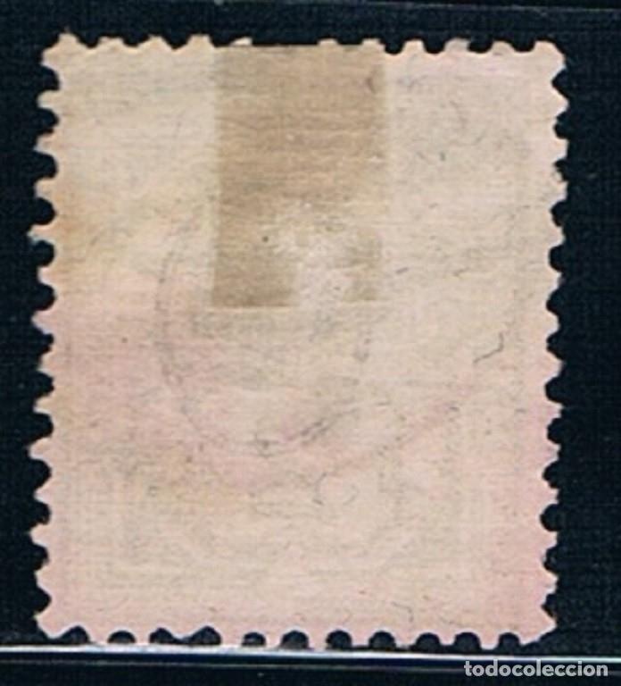 Sellos: SUIZA 1882 A 1906 ARMARIOS USADO MICHEL 50X CON FILAMENTOS - Foto 2 - 177959697