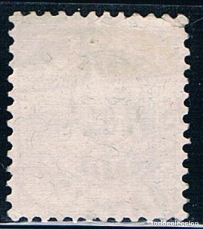 Sellos: SUIZA 1882 A 1906 ARMARIOS USADO MICHEL 53Y CON FILAMENTOS - Foto 2 - 177959887