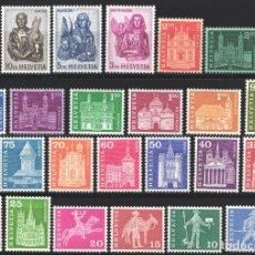Sellos: SUIZA, 1960-1963 YVERT Nº 643 / 660F /**/, SIN FIJASELLOS. Lote 179023062