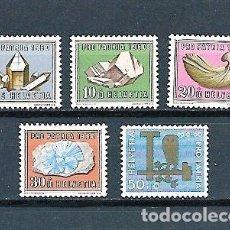 Sellos: SUIZA,1960,PRO PATRIA, FÓSILES Y MINERALES,YVERT 661-665,NUEVOS CON LEVE HUELLA DE CHARNELA. Lote 179216341