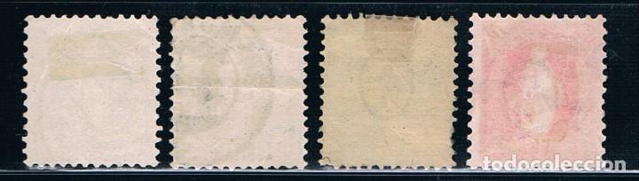 Sellos: SUIZA 1880/1882 SERIE - Foto 2 - 180489691