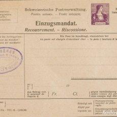 Sellos: SUIZA, ENTERO POSTAL PRIVADO. (*). 1907. 15 CTS VIOLETA SOBRE ENTERO POSTAL PRIVADO (EINZUGSMANDAT. Lote 183142147