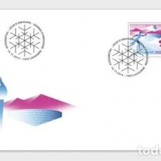Sellos: SWITZERLAND 2019 - WINTER YOUTH OLYMPIC GAMES 2020 FDC. Lote 183869057